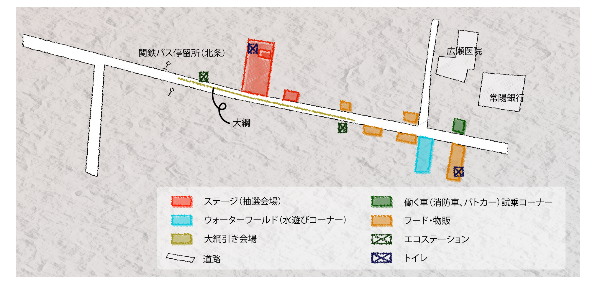 2016_kaijo_01