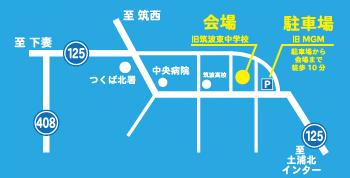 map_bon_2017