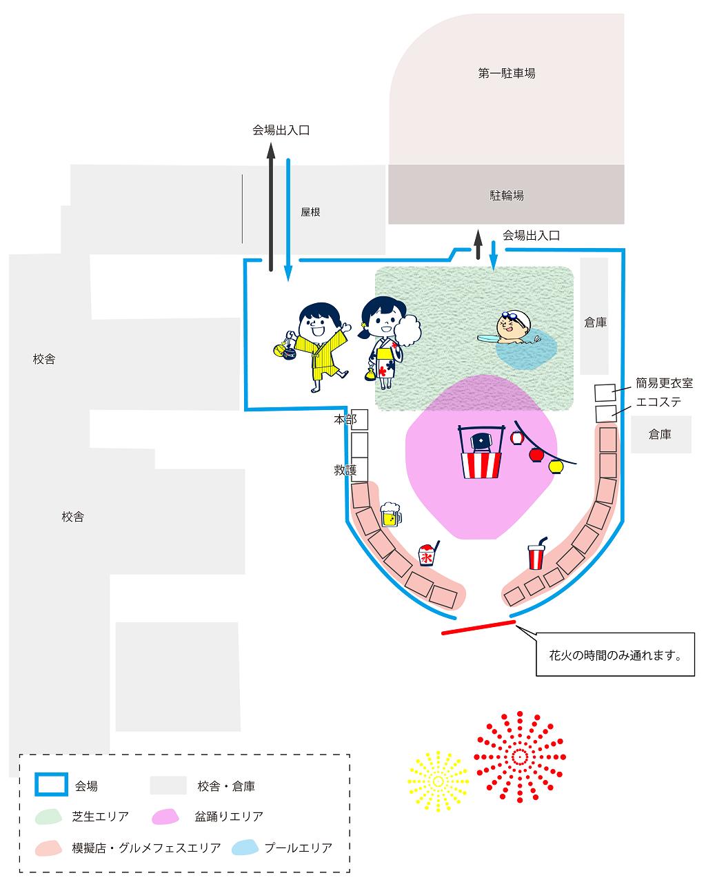 bon_2019_MAP-02_2-02